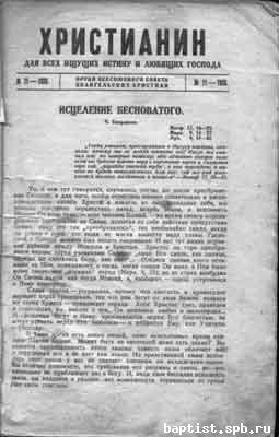 лунному календарю журнал христианин 1906 г 2и3 номер женщины прекрасно умеют